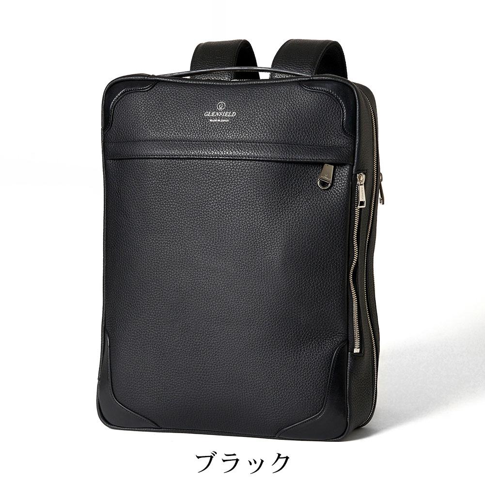 日本製 撥水レザー ビジネスバッグ 2wayバッグ ブリーフケース リュックサック メンズ 撥水度 4級 [GLENFIELD/グレンフィールド][あす着対応]