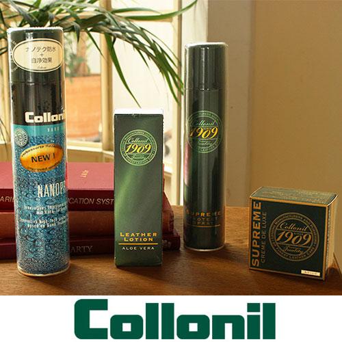 【コロニル/Collonil】1909シュプリームクリームデラックス100ml[あす着対応] グレンフィールド