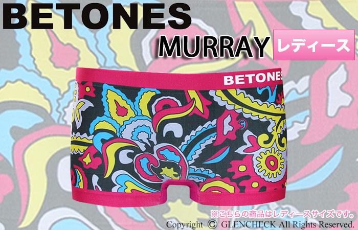 BETONES MURRAYボクサーパンツLADIES/MU001L/フリーサイズ[あす着対応] グレンフィールド
