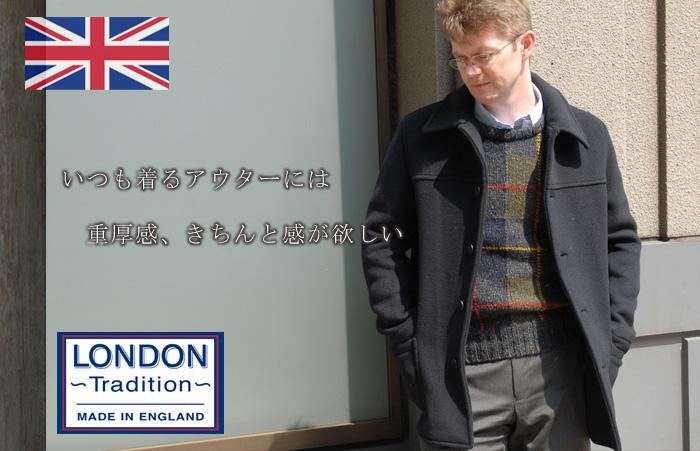 LONDON TRADITION/ロンドントラディッション】 英国製ダッフル地のハーフコート(ダブルフェイスハーフコート)[あす着対応]【ギフト包装不可】グレンフィールド