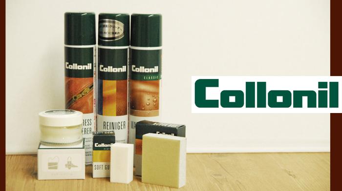 【コロニル/Collonil】ウォーターストップスプレー/レザー用防水スプレー[あす着対応] グレンフィールド
