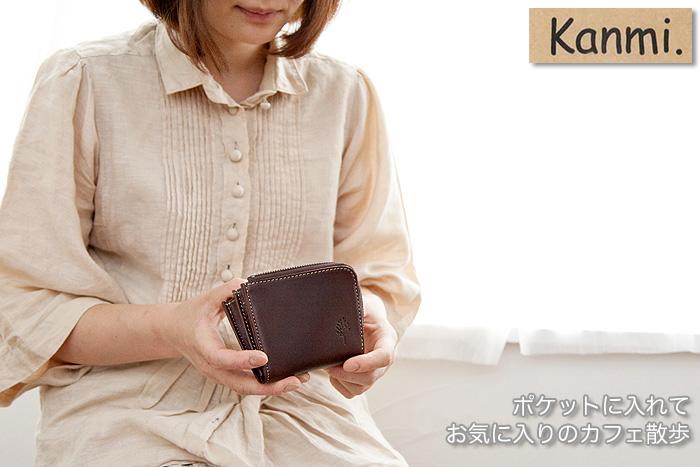ドロップツリー L型ショートウォレット【名入れ無料】【Kanmi.】[あす着対応]【ギフト包装不可】
