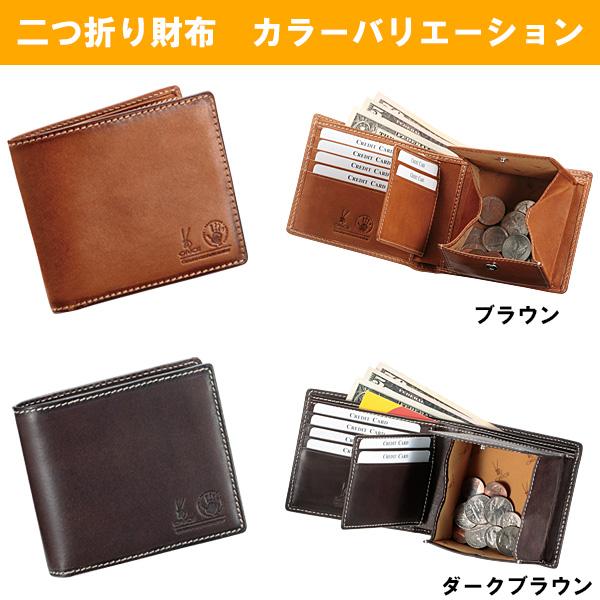 オリーチェバケッタレザー二つ折り財布×名刺入れセット グレンフィールド