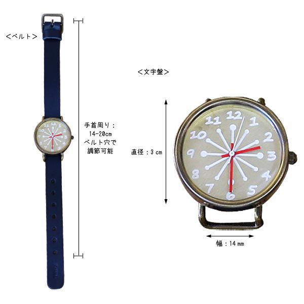 送料無料/Kanmi. coco watch ミルク WA16-04/日本製/腕時計/ウォッチ[母の日ギフト][あす着対応][名入れ無料]  スタッフおすすめ