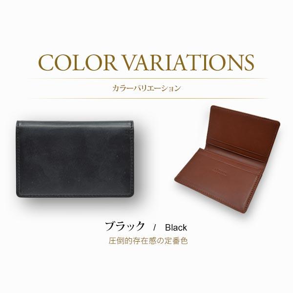 【日本製】THOMAS ブライドルレザー使用の日本製名刺入れ / カードケース[名入れ無料]【Ritour リツア】[あす着対応] セール対象