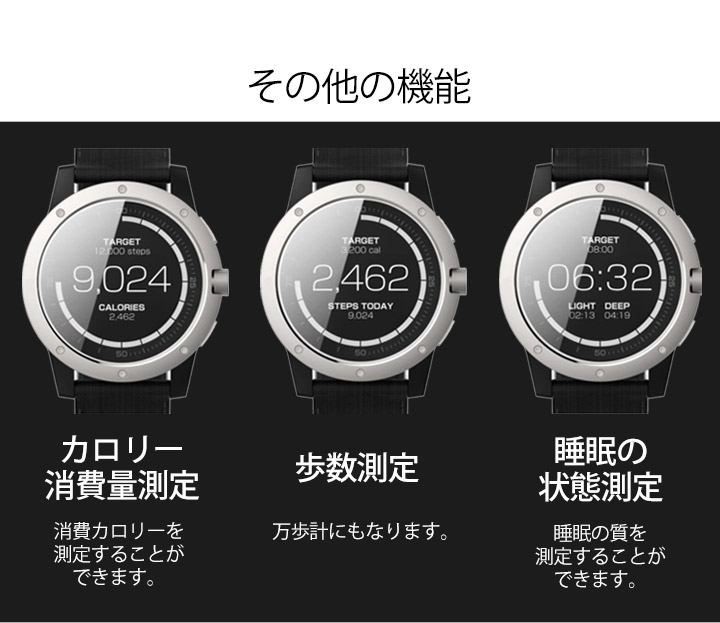 MATRIX POWER WATCH SILVER[スマートウォッチ 腕時計 充電不要 メンズ ][あす着対応]