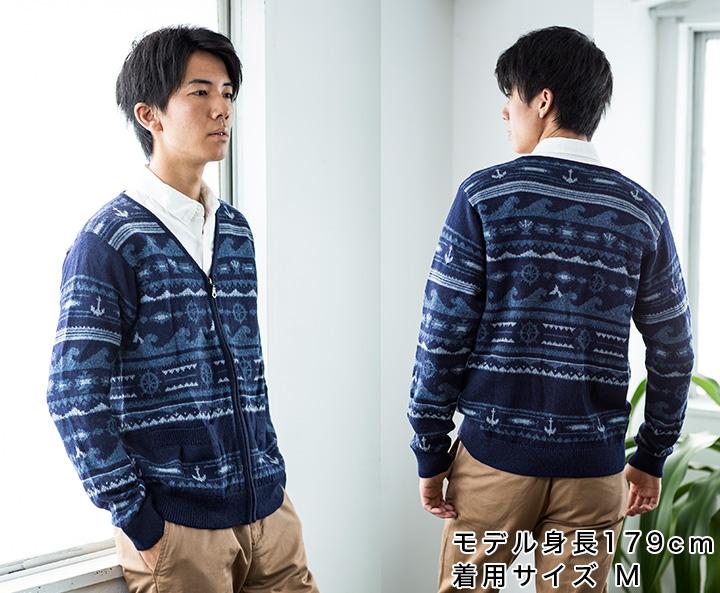 アルパカマリンVジップカーディガン[IFER Knitwear アイファーニットウェア][あす着対応] セール対象