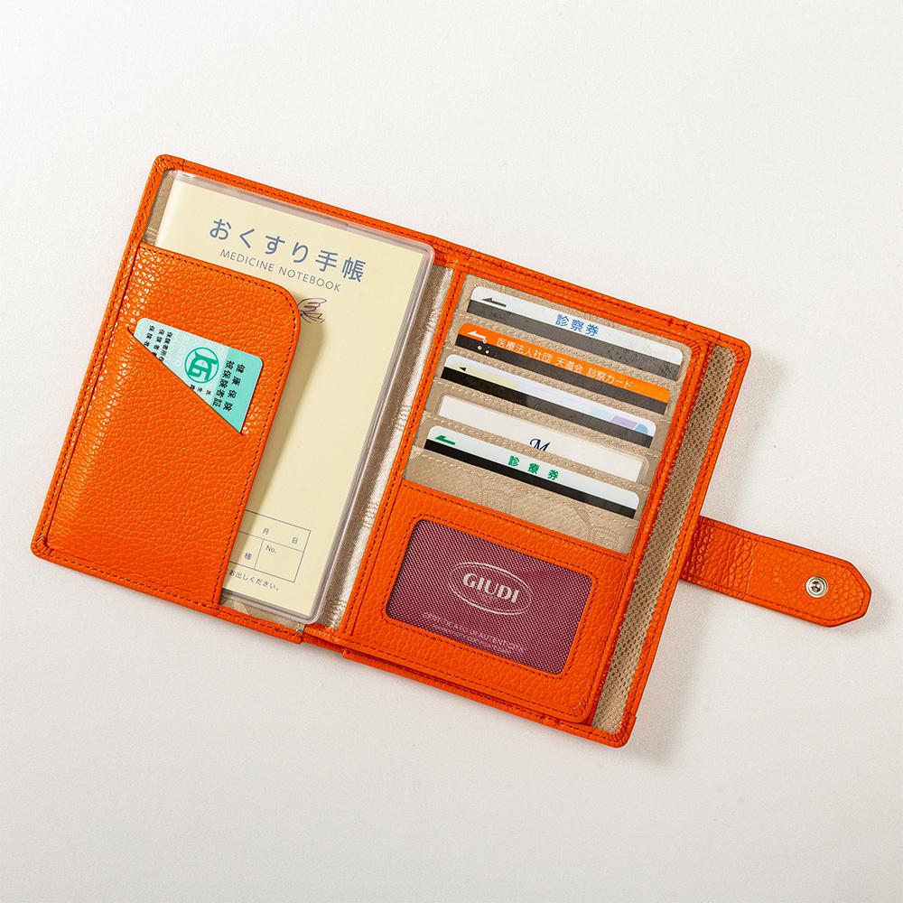[名入れ無料]イタリア製 通院ウォレット お薬手帳 カードケース 保険証 健康保険 病院 診察券 革 カバー 診察券入れ 診察券ホルダー[GIUDI/ジウディ][あす着対応][保証対象]