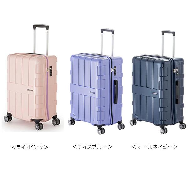 MAXBOX ALI-1601 60L スーツケース キャリーケース キャリーバッグ ハードキャリー [A.L.I/アジアラゲージ]