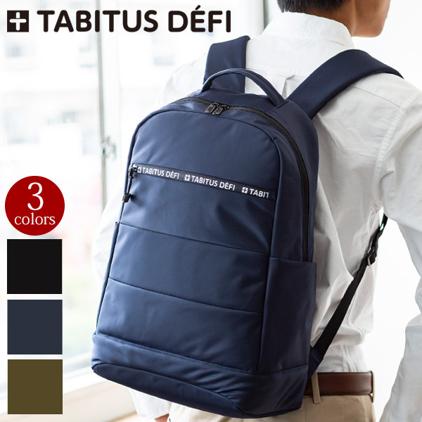 バッグパック[TABITUS defi/タビタス デフィ][JA][あす着対応]