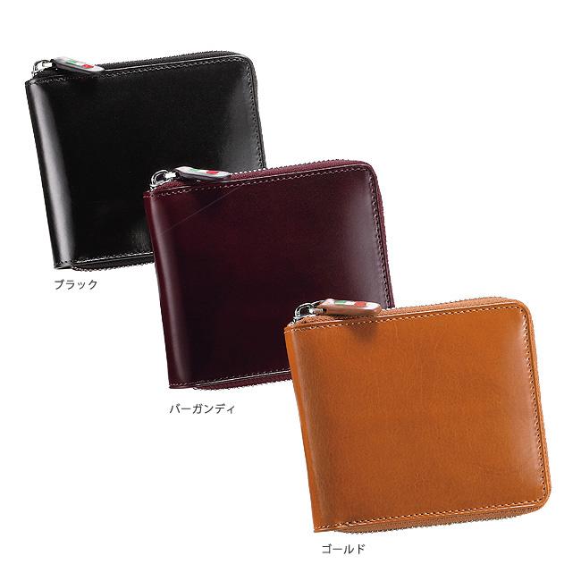 【名入れ無料】オリーチェラウンドファスナー二つ折りウォレット/財布[あす着対応] グレンフィールド