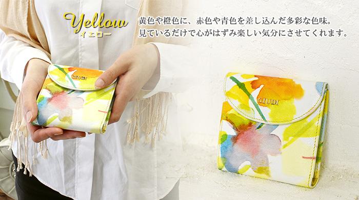 [名入れ無料][送料無料]イタリア製レディース花柄ウォレット GIUDI ジウディ[母の日ギフト] グレンフィールド[あす着対応]