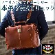 アニリンバッファローレザー 3WAY ドクターバッグ[本革 革 メンズ バッグ かばん ギフト 男性 彼氏 退職祝い おしゃれ ブランド 誕生日プレゼント] グレンフィールド [あす着対応]