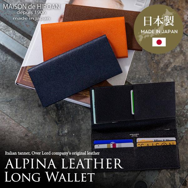 グレンチェック 日本製長財布