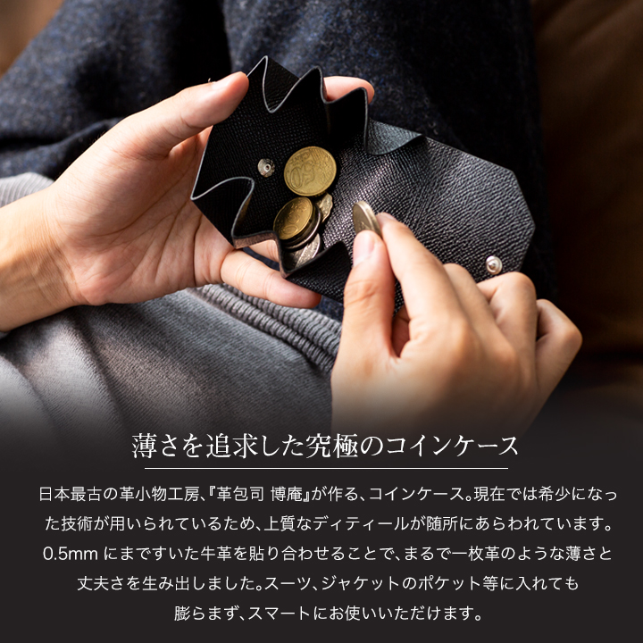 [メゾンド ヒロアン/MAISON de HIROAN] 日本製  小銭入れ コインケース アルピナレザー 本革 [あす着対応]