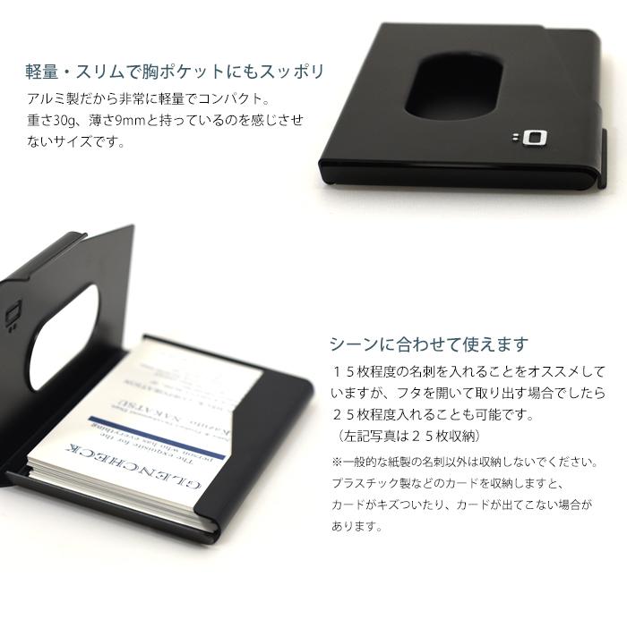 [名入れ無料]アルミワンタッチカードケース[OGON/オゴン] グレンフィールド【ネコポス便出荷】