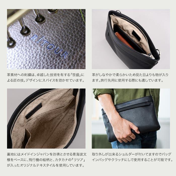 日本製 はっ水シュリンクレザーサコッシュ バッグ RiTOUR/リツア[メンズ レディース ユニセックス ショルダーバッグ レザーバッグ レザー 撥水 本革 かばん 鞄 バッグ][あす着対応]