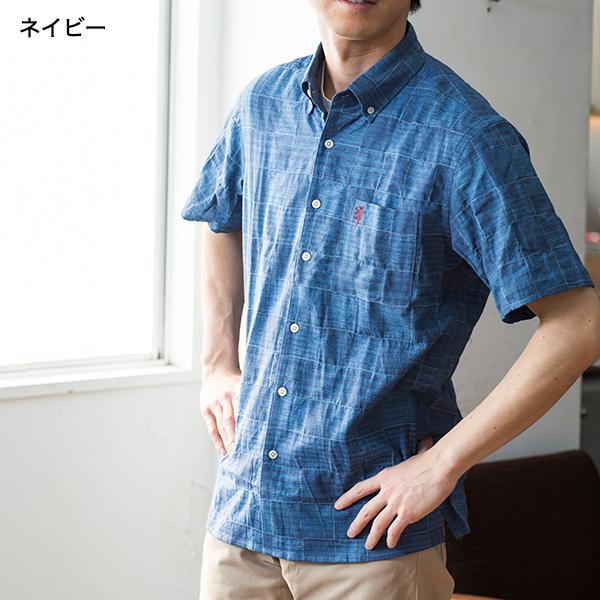 パッチウィービングシャツ(クールマックス(R)ファブリック使用) [Herringbone Club/ヘリンボーンクラブ][シャツ ギフト メンズ 男性 彼氏  おしゃれ ブランド 誕生日プレゼント]  [あす着対応] 20atu3 セール対象