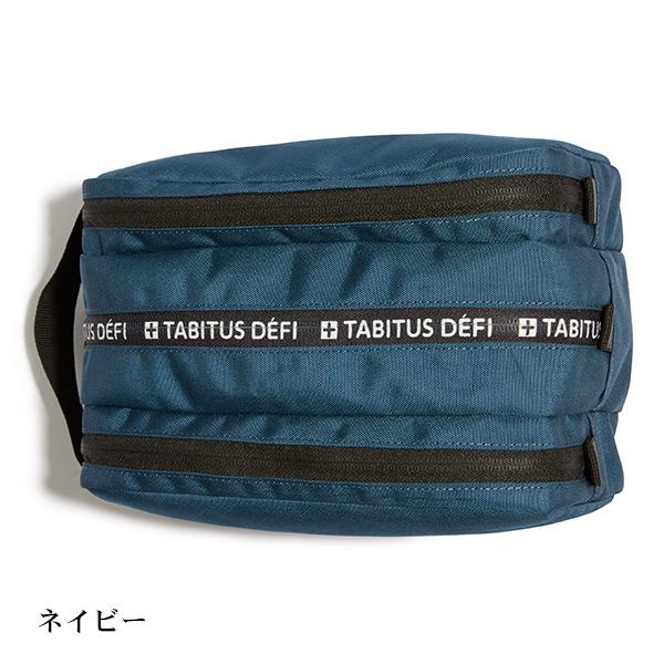 3ルームポーチ[TABITUS defi/タビタス デフィ][JA][あす着対応] p20