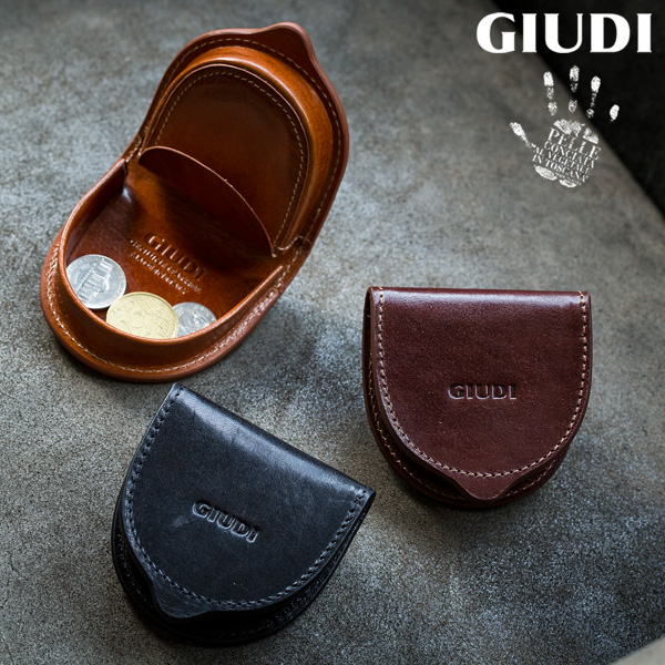 イタリア製ガビアーノレザーコインケース(GIUDI/ジウディ)