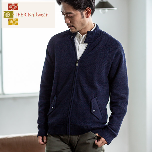 アルパカブルゾン[IFER Knitwear/アイファー ニットウェア][あす着対応]