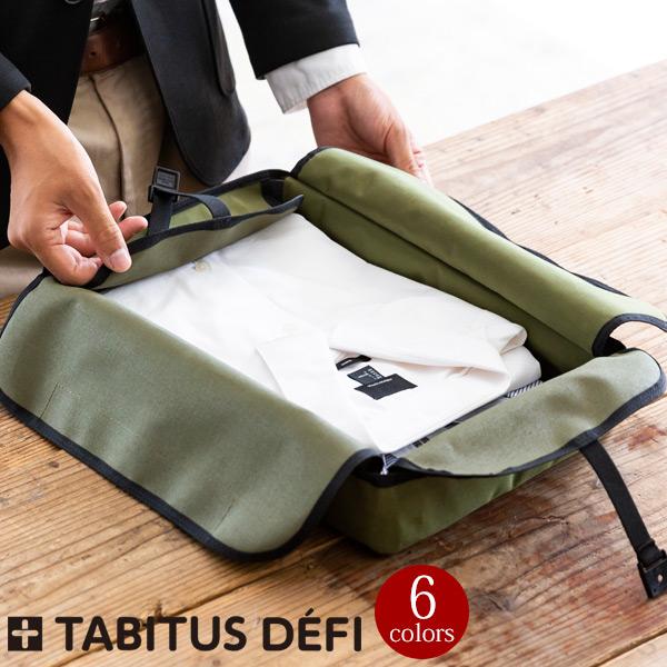 シャツケース[TABITUS defi/タビタス デフィ][JA][あす着対応] p20