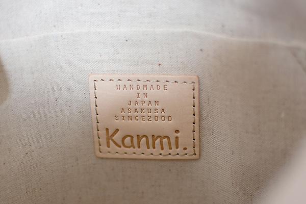 2020秋冬新作 Kanmi./カンミ kanoco ワンショルダーバッグ B20-46[かんみ バッグ ギフト 本革 レザー かわいい ブランド プレゼント][あす着対応]