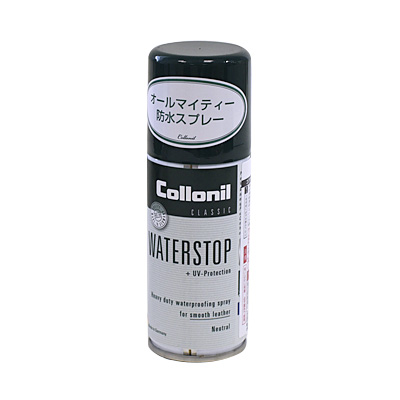 【コロニル/Collonil】コロニルベーシックレザーケア4点セット/防水スプレー/革ケアクリーム[あす着対応] グレンフィールド