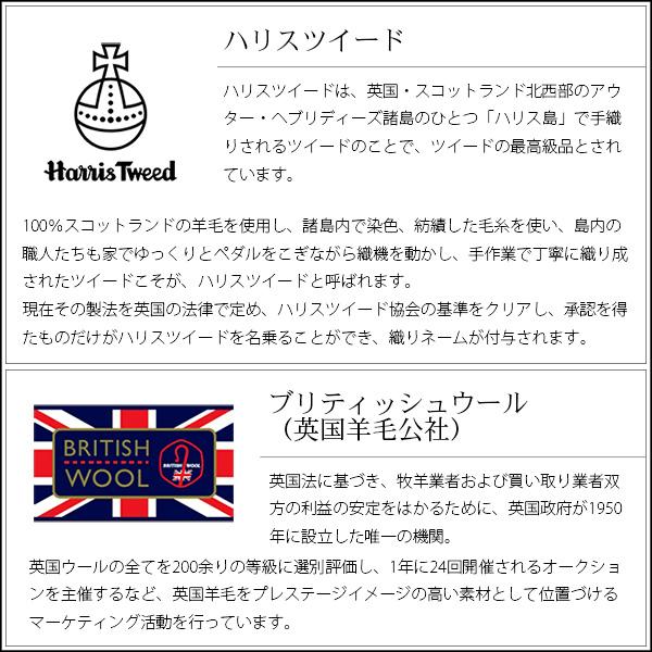 [ハリスツイード]HARRIS TWEED がアクセントの英国製ワッフルカーディガン Peregrine ペレグリン HarrisTweed グレンフィールド[あす着対応]