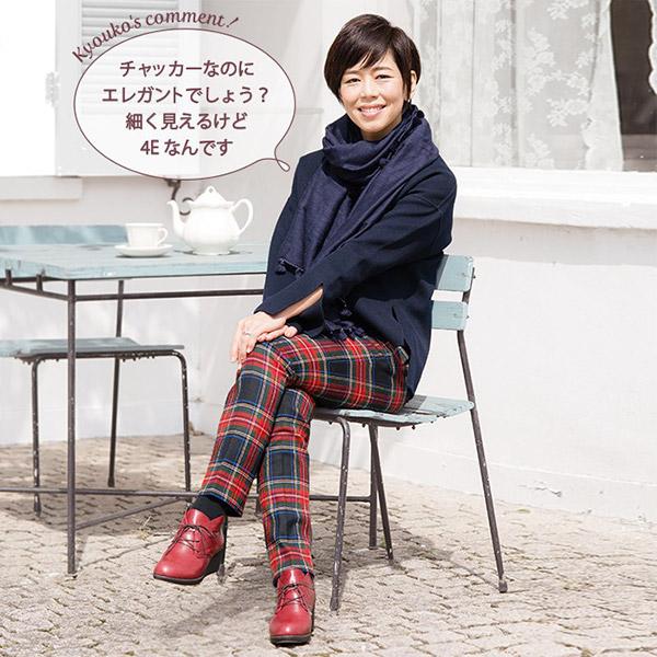 [MissKyouko/ミスキョウコ] 4Eライト&コンフォート チャッカーブーツ  [シューズ 靴 ブーツ 女性 レディース 日本製] [あす着対応]