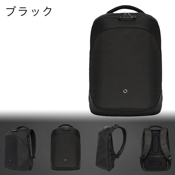 Click Pack JOY クリックパック ジョイ[Korin Design/コリンデザイン][リュック ママリュック 鍵付き 防犯 軽量 旅行 TSAロック USB 充電ポート 携帯充電できる][あす着対応]