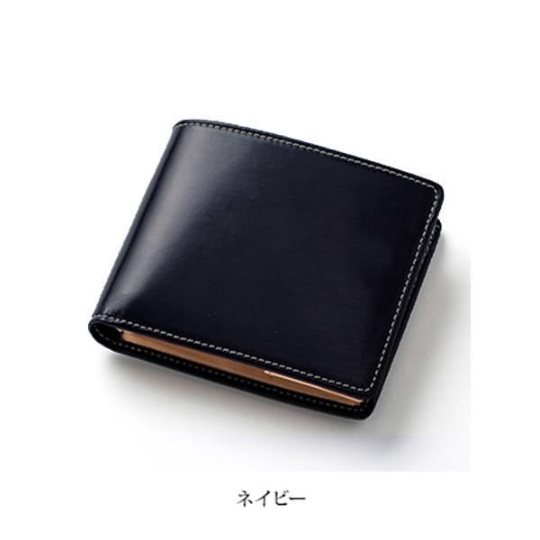 【BRITISH GREEN】ブライドルレザー二つ折り財布 - NEWモデル!【名入れ無料】【ブリティッシュグリーン】【財布】 大容量[あす着対応]u15/poi10s グレンフィールド【母の日特集】