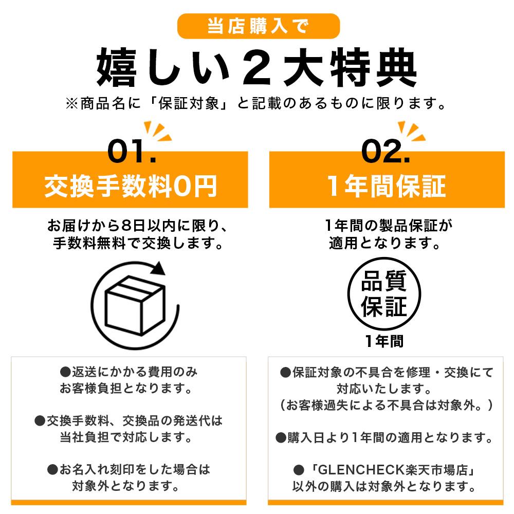 FLYING HORSE-フライングホース 日本製 コードバン 二つ折り財布 グレンチェック別注[名入れ無料][あす着対応] グレンフィールド