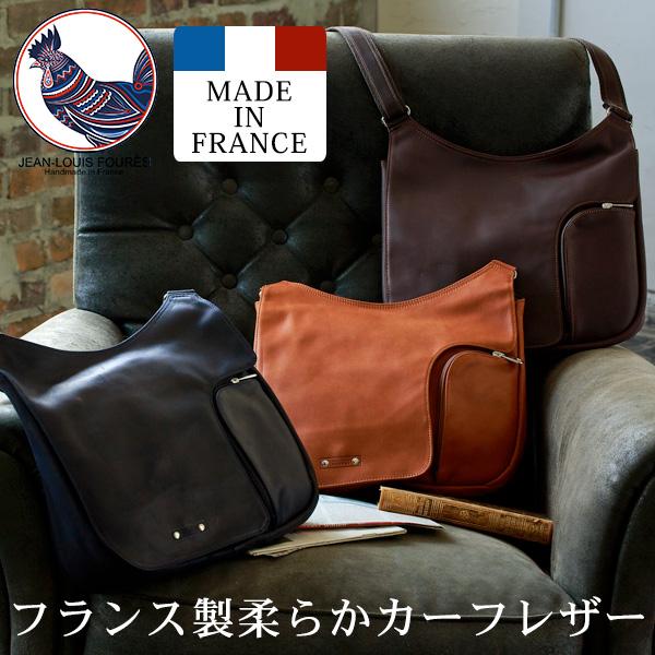 フランス製カーフボディバッグ/JEAN LOUIS FOURES/ジャンルイフレ/本革 牛革 カーフレザー/鞄 かばん バッグ/o30/poi10b[あす着対応] グレンフィールド