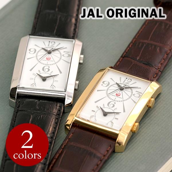 メンズダブルフェイスウォッチ[JAL ORIGINAL/JALオリジナル][JA][あす着対応]