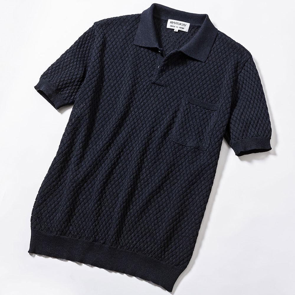 和紙 ニット ポロシャツ 半袖 メンズ 男性 紳士[あす着対応] 20atu3