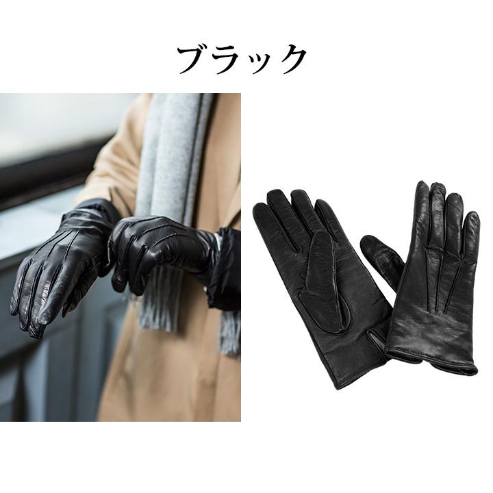 [CARIDEI カリデイ] スマホ対応 イタリア製ラムスキン本革手袋(レディース)[ラムスキン手袋 クリスマスギフト][あす着対応]