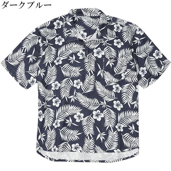 マシュマロガーゼ メンズシャツ [UCHINO/ウチノ] [JA][あす着対応]