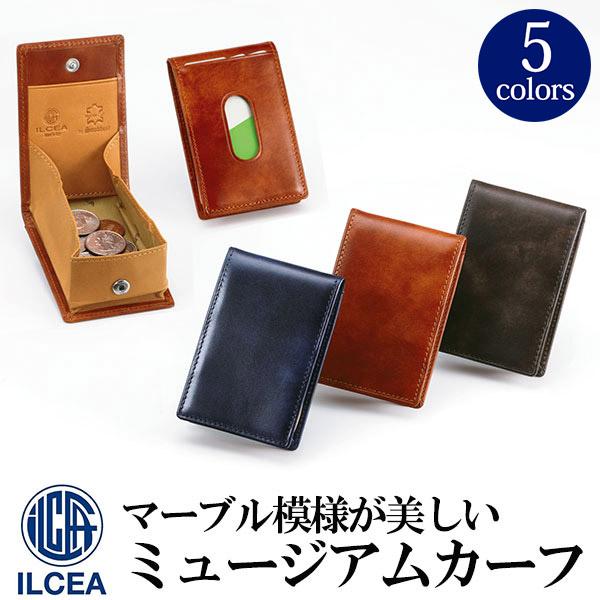 ミュージアムカーフ カードケース付きコインケース[スノビスト/Snobbist][名入れ無料][あす着対応]