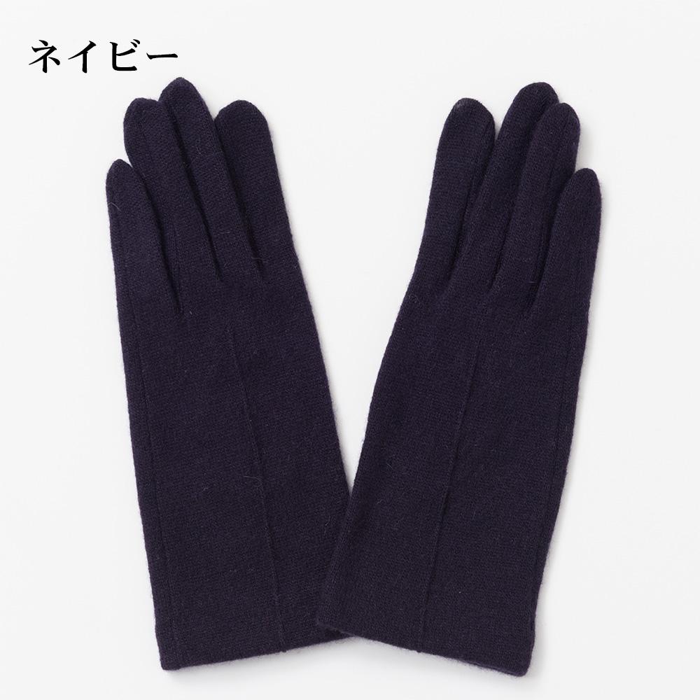 日本製 カシミヤ100% 手袋 グローブ 婦人 レディース 女性 スマホ対応[あす着対応]