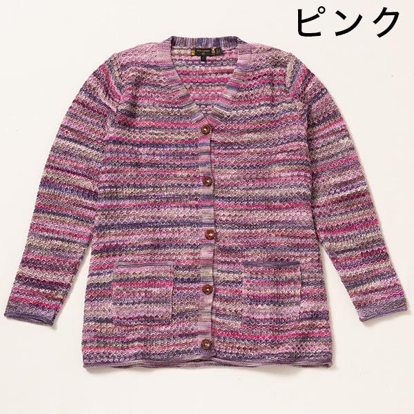 アルパカハニカム編みカーディガン[IFER Knitwear/アイファーニットウェア] [レディース 女性 おしゃれ 誕生日 プレゼント] [あす着対応] セール対象