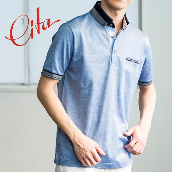 イタリア製 オックス マーセライズ ポロシャツ[CITA/チータ][あす着対応][18ap04]