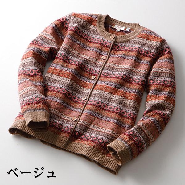 アルパカレディースフェアアイルカーディガン[IFER Knitwear/アイファーニットウェア]  グレンフィールド[あす着対応]