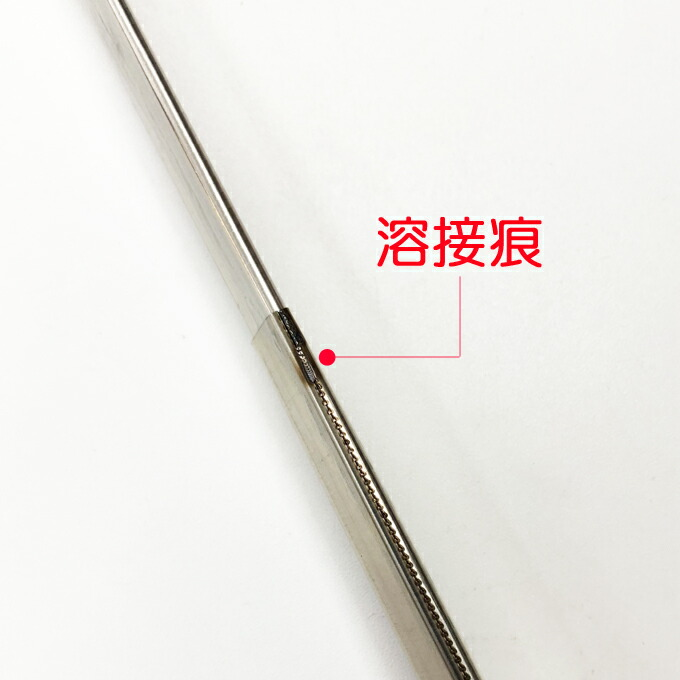 【SALE】伸縮剣 OUTLET訳あり お買得 太極剣 初心者必須アイテム  太極拳グッズ 太極拳剣 ノークレーム ノーリターン