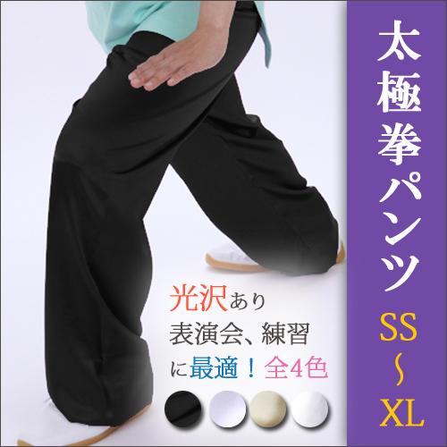 【SALE】シルレッチブラック
