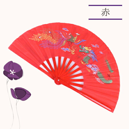 【SALE】高級単扇子『龍鳳(ロンフォン)』竹製/色:5色 (袋付き)