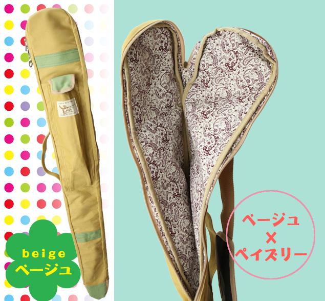 【OUTLET】帆布カラーケース 4色2本収納!