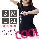 【SALE】【タイチリリー】 太極拳 Tシャツ ブラック 半袖 スリット入り