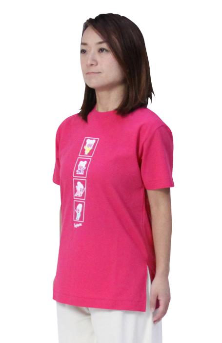 【SALE】【タイチリリー】 太極拳 Tシャツ ホットピンク 半袖 スリット入り
