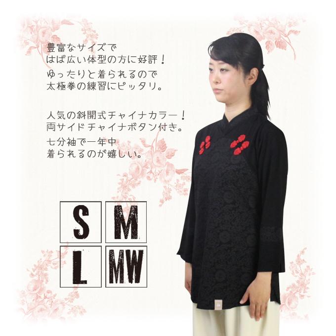 【新商品】【カマラ】長袖ブラック 斜開式チャイナカラー